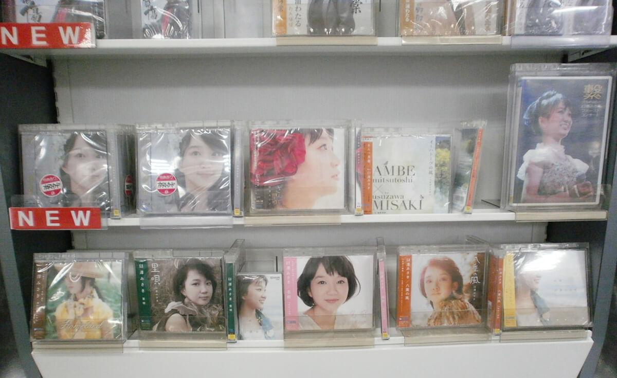 臼澤みさき 5thシングル1503