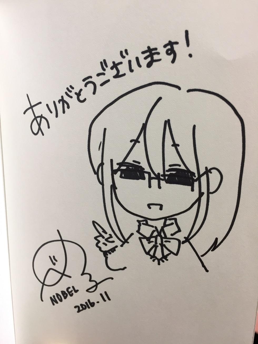 妄テレ中野