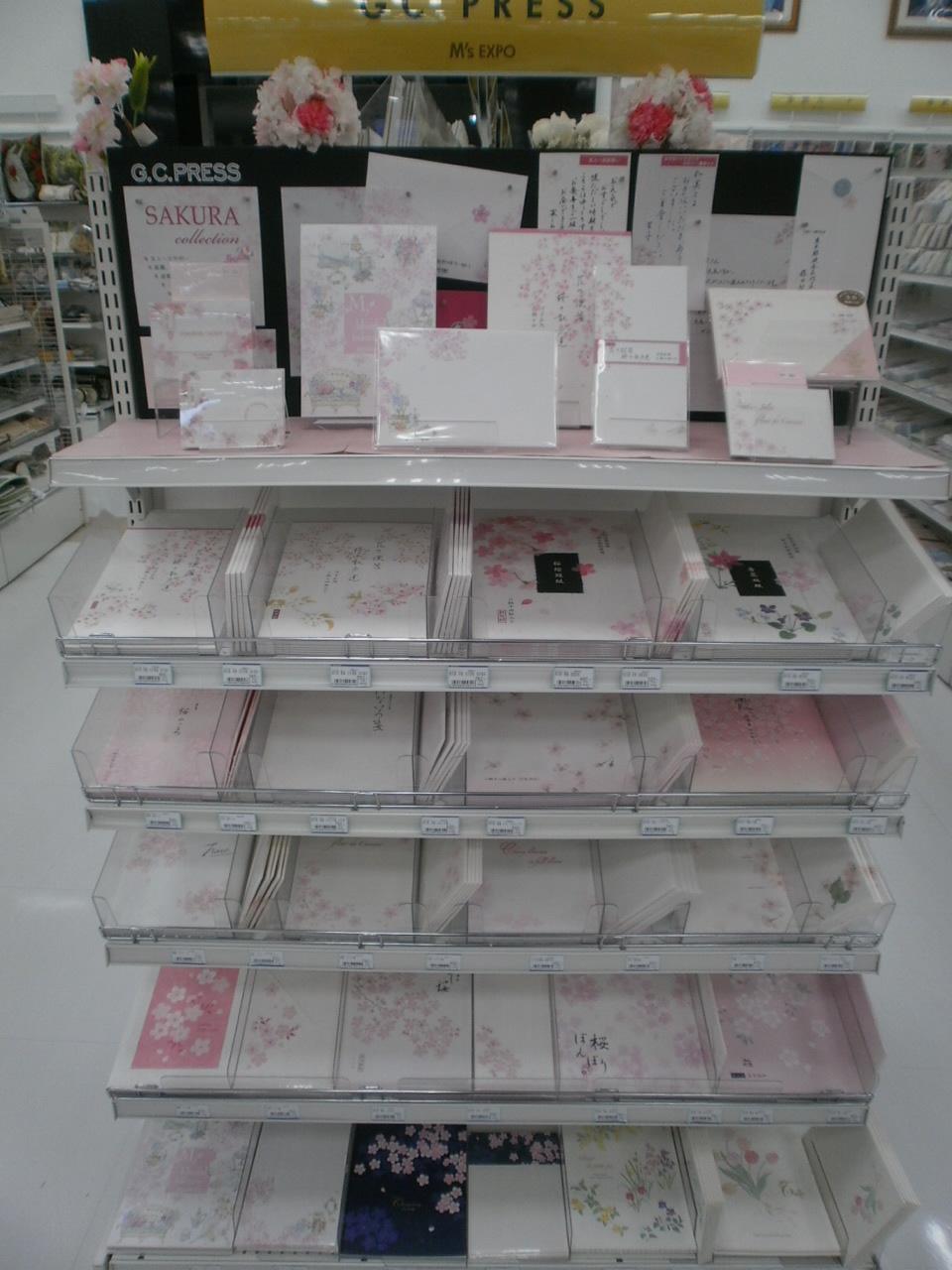 文具・1桜レター1701