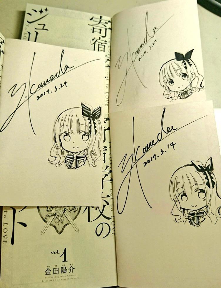サイン本1