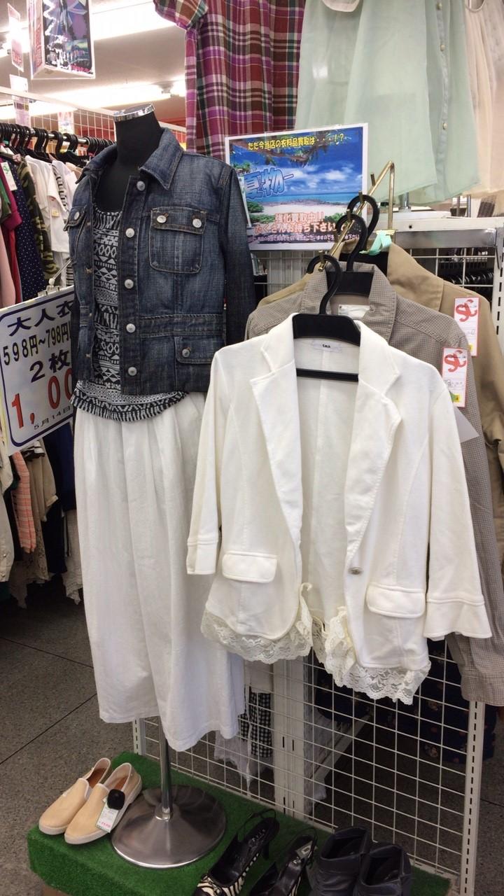 大人衣料セール