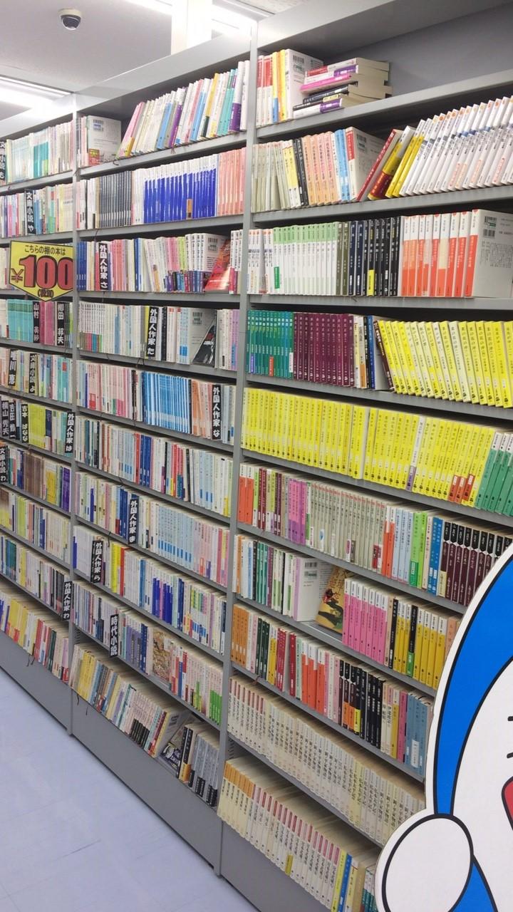 ブックマ 文庫