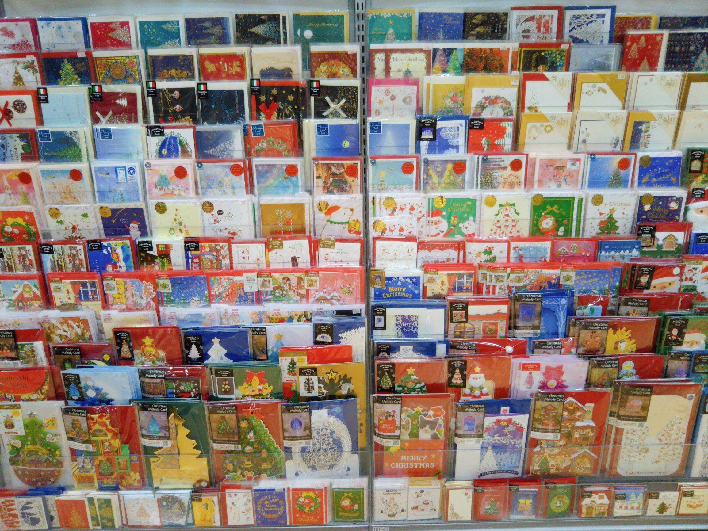 2011デポ・クリスマスカード
