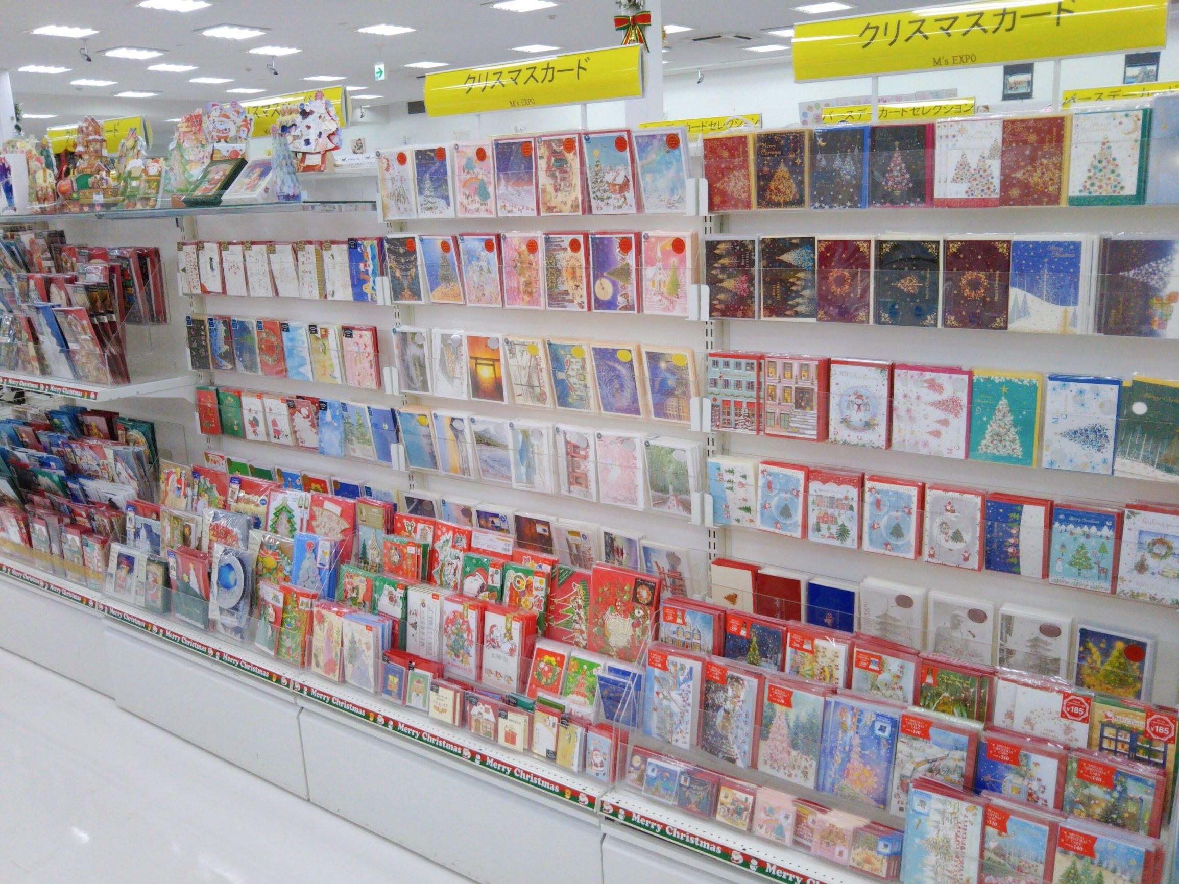 クリスマスカード全体